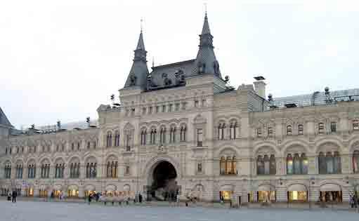 le Goum, à Moscou