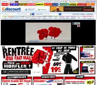 Entrer dans le site Cdiscount.com