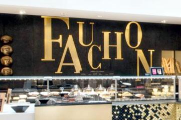Trouver un magasin Fauchon
