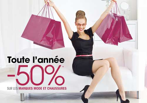 Le magasin La Halle outlet