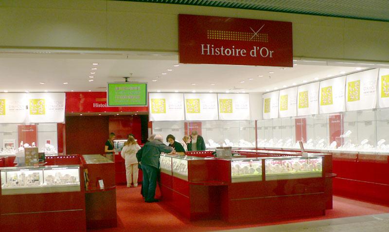 trouver un magasin Histoire d'Or