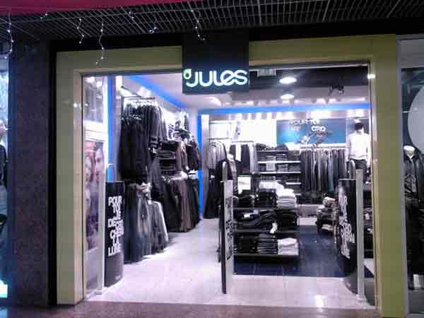 Les magasins Jules de Brest