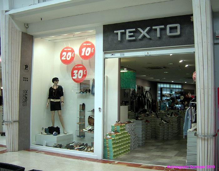 Les magasins texto en france - Magasin chaussure quimper ...